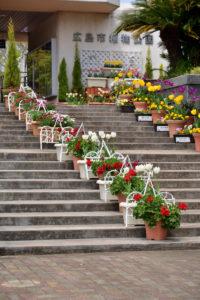 植物園 玄関口
