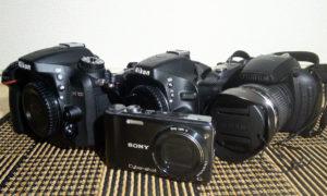 Camera All