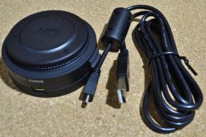Sigma USB DOCK