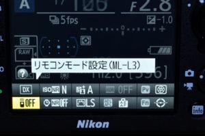 D7100 設定画面