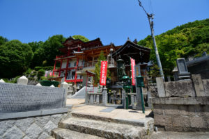 日浦山 登山 大師寺