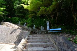 日浦山 登山口