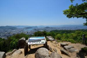 日浦山 頂上 海田湾