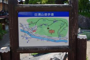 日浦山 ルート案内